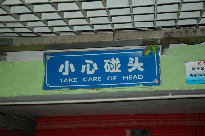 take care of the head